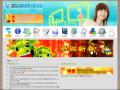 臺南市教育局資訊中心