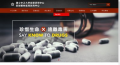 國立中正大學犯罪研究中心-防制藥物濫用中心