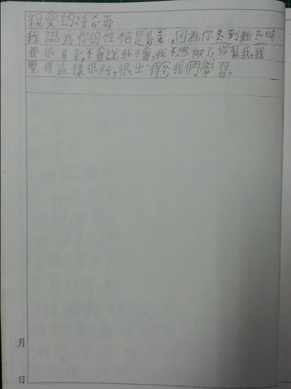 slider image 12