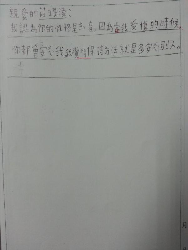 slider image 14