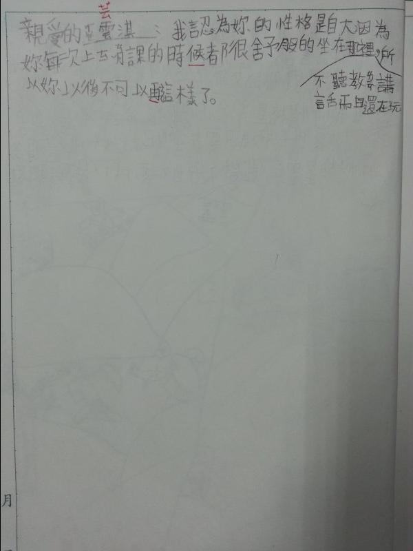 slider image 27