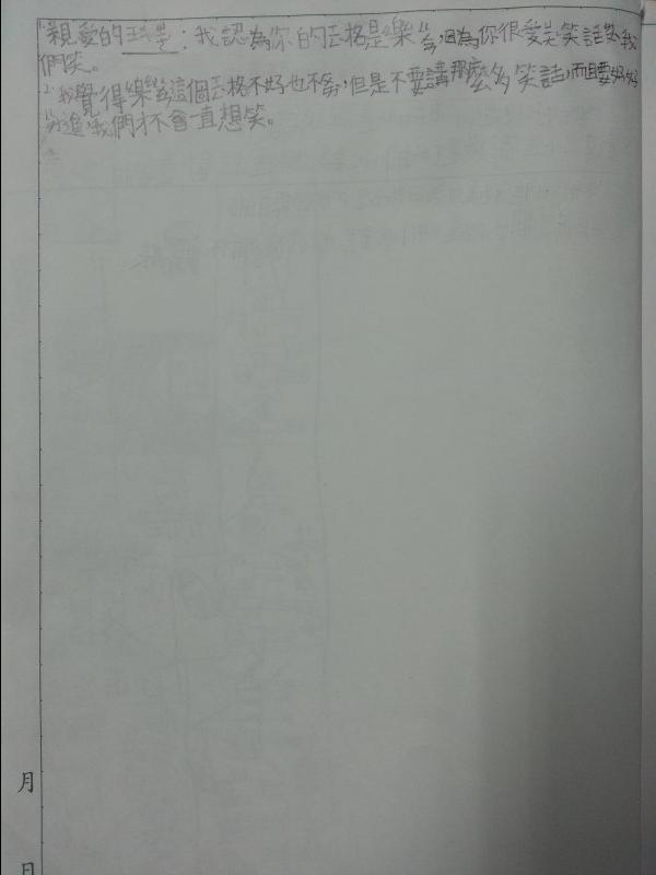 slider image 29