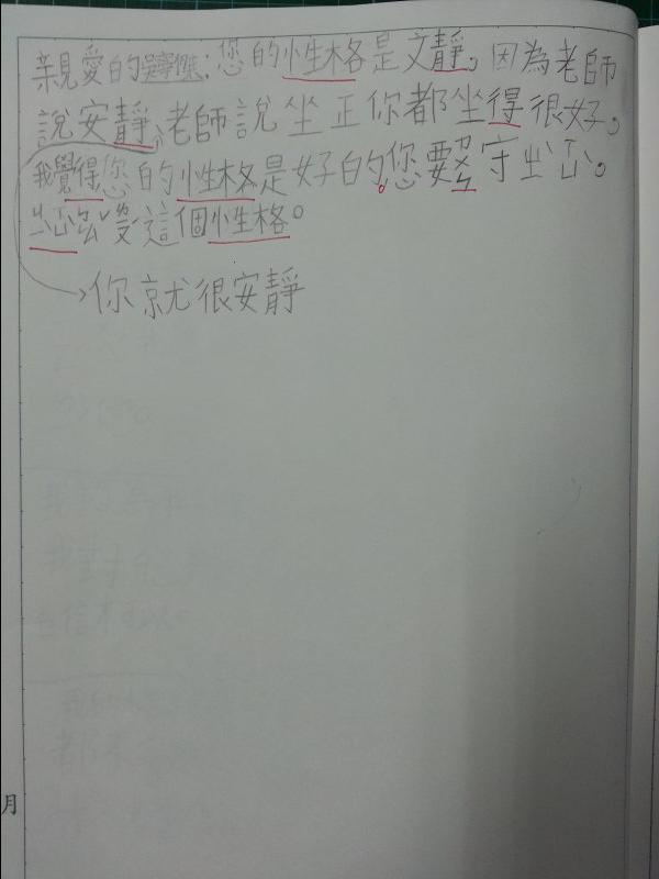 slider image 33