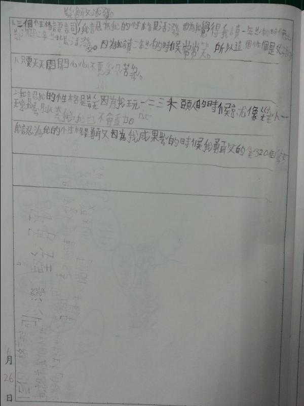 slider image 44