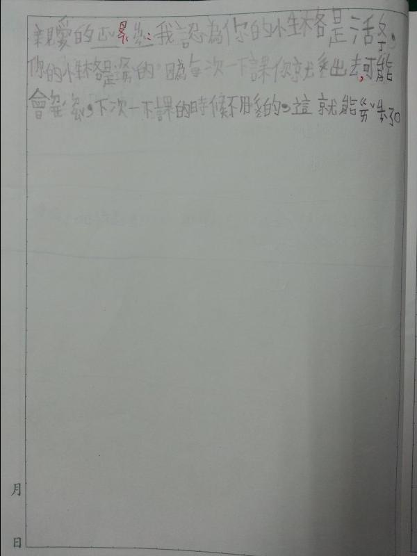 slider image 47