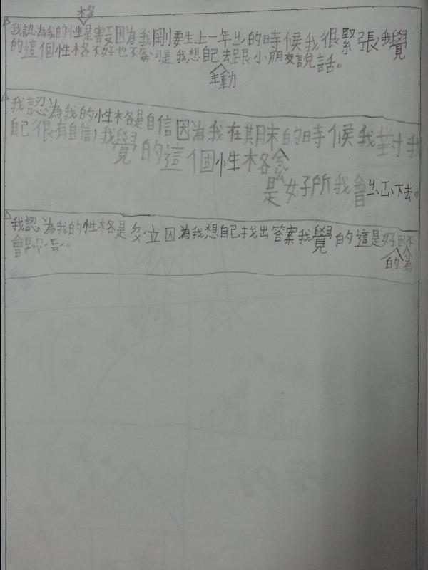 slider image 48
