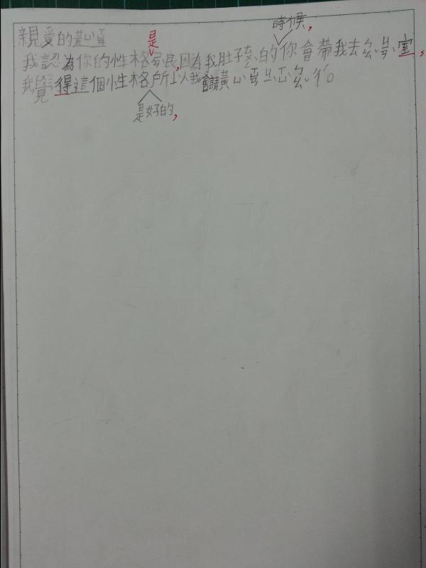 slider image 49